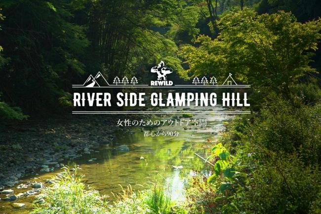 REWILD RIVER SIDE GLAMPING HIL...