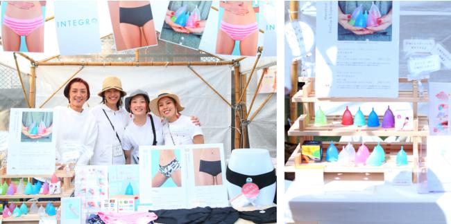 2019年 Organic Life Tokyoイベント参加