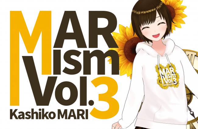 プレミアムチケット即完売!かしこまりの単独ライブイベント「MARism Vol.3」グッズ全ラインナップ公開!