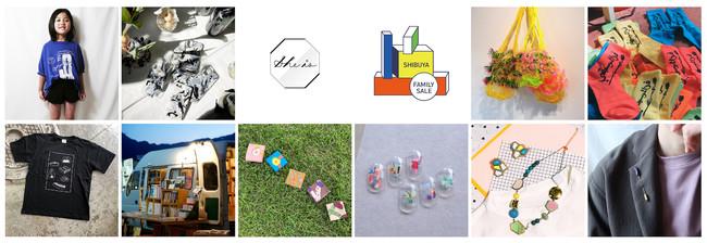 渋谷デザイナーズマーケット出店者の一例