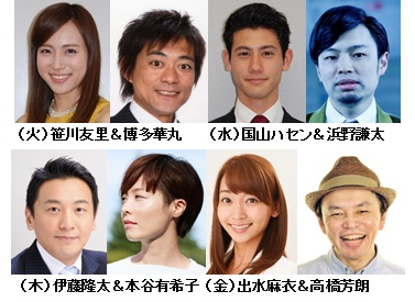 TBSラジオ「ザ・トップ5」、顔ぶれも新たに9月30日(火)より ...