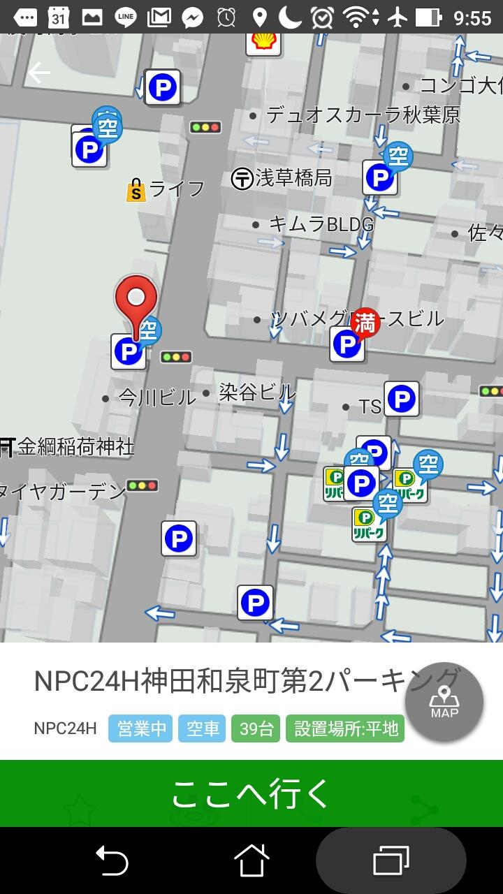D33923-4-148842-0