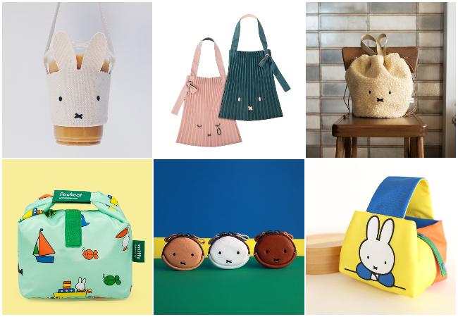 左上から時計回りに、一帆布包(台湾)、Errorism(香港)、pupupu(日本)、agooday(台湾)、Japlish(日本)、Pinkoi × miffyオリジナル
