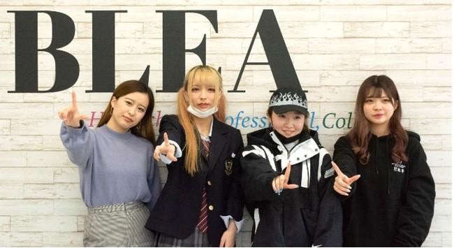 <商品開発を推進していくBLEA学生4名 左から植山さん、はむさん、向田さん、斉藤さん>