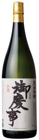 御慶事 - 青木酒造株式会社