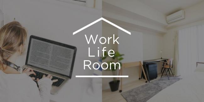 CLAS×OYO Work Life Room