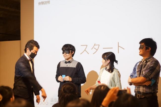 永野さんの「ここ!」というジェスチャーに最初は「渋谷?」と戸惑う菊永さん
