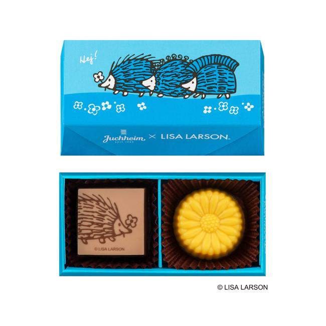 アソーテッドチョコレート(2個入り) ¥432(税込)
