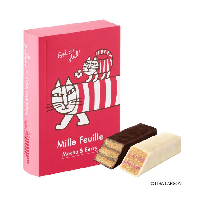 ミルフィーユ モカ&ベリー 5個入り(モカ3個/ベリー2個) ¥648(税込) ※エキナカ限定商品です。