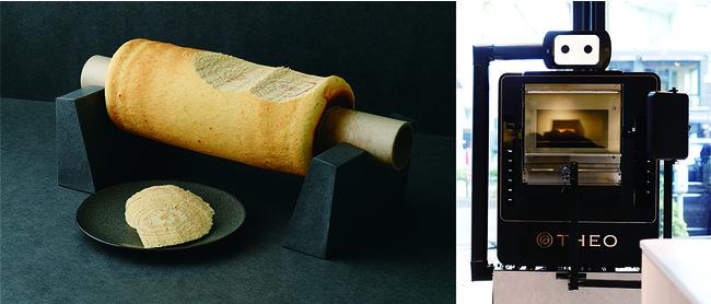 AIオーブン「THEO」で焼いたバウムクーヘン(※写真はイメージです)