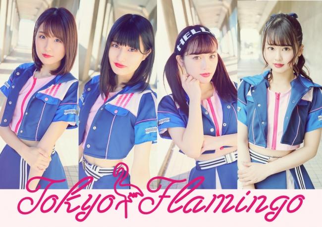 Tokyo Flamingo