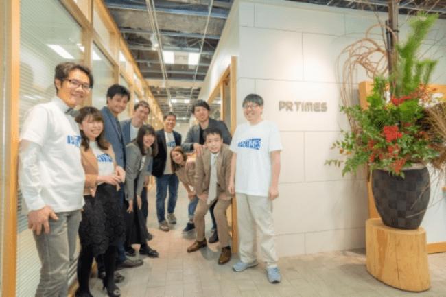 TBWA HAKUHODO・PR TIMES・FUKKO DESIGNが共同発表『新しい時代に対応する観光復興ガイド―SNSから見える企画のタネ―』