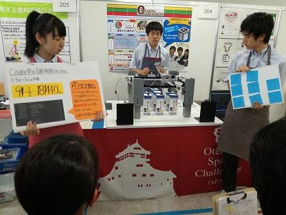 食品ロスカット(自動陳列)ロボット
