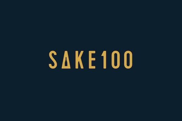 「SAKE100」ロゴマーク