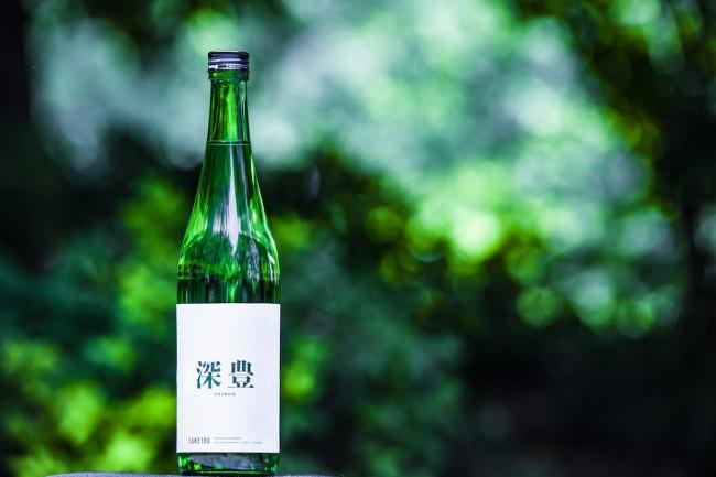 SAKE100『深豊 -shinho-』