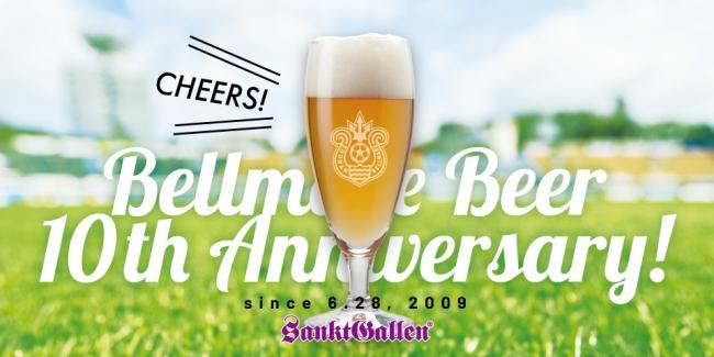 """Shonan Bellmare发行了一张全友畅饮的门票,以纪念官方精酿啤酒""""Bellmare Beer""""10周年!"""