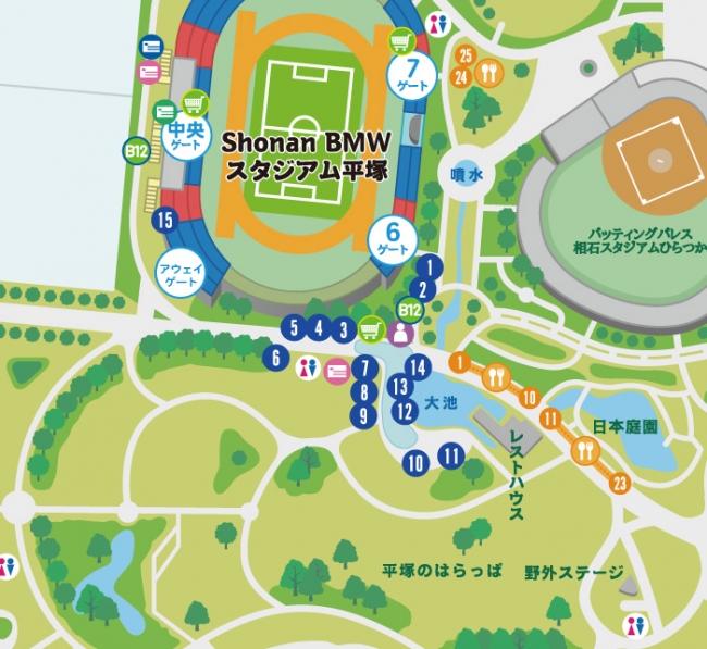 広島戦のスタジアムイベントマップ