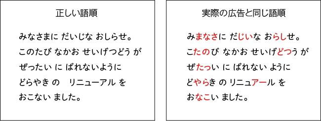 https://prtimes.jp/i/34231/3/resize/d34231-3-301908-6.jpg