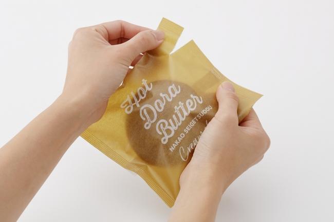 ①袋を破る レンジで温める前に、袋を少し破いて下さい。