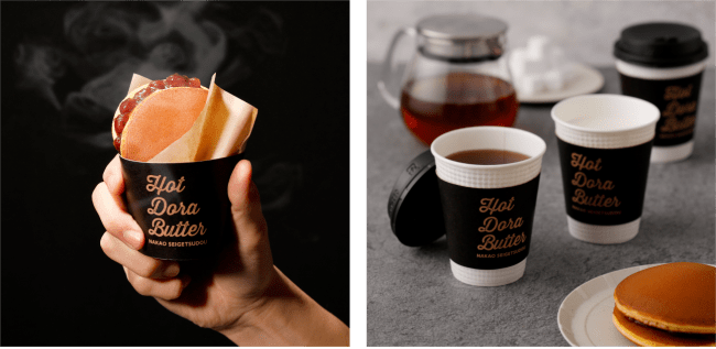 甘くてとろけるホットドラバターのお供には、コーヒーや緑茶ではなく、紅茶とミルクが相性抜群。新感覚のマリアージュをお試しあれ。