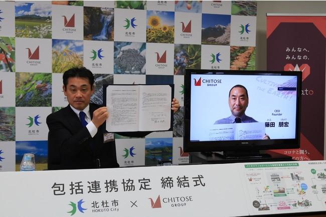 左:北杜市市長 上村英司氏 右:ちとせグループ代表 藤田朋宏