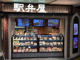 オーダーを導入する東京駅弁当売店