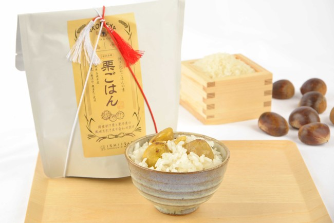 秋の味覚!今年採れた栗を使った栗ごはんの素『茨城県石岡市産 栗ご飯』