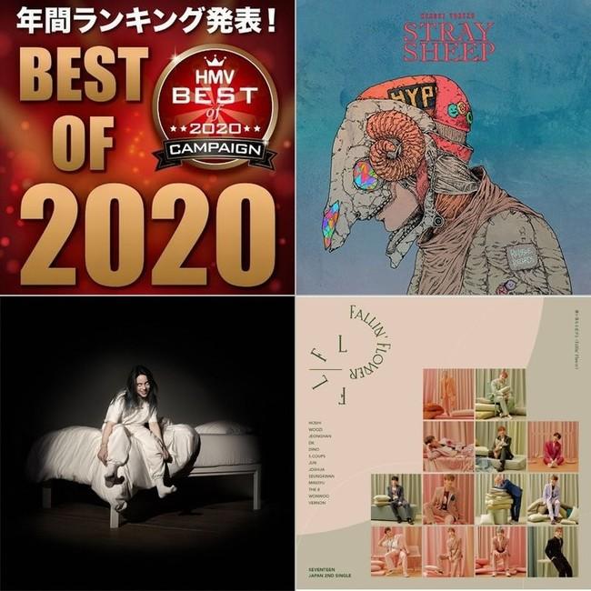 ラブ 洋楽 東京 ストーリー 2020
