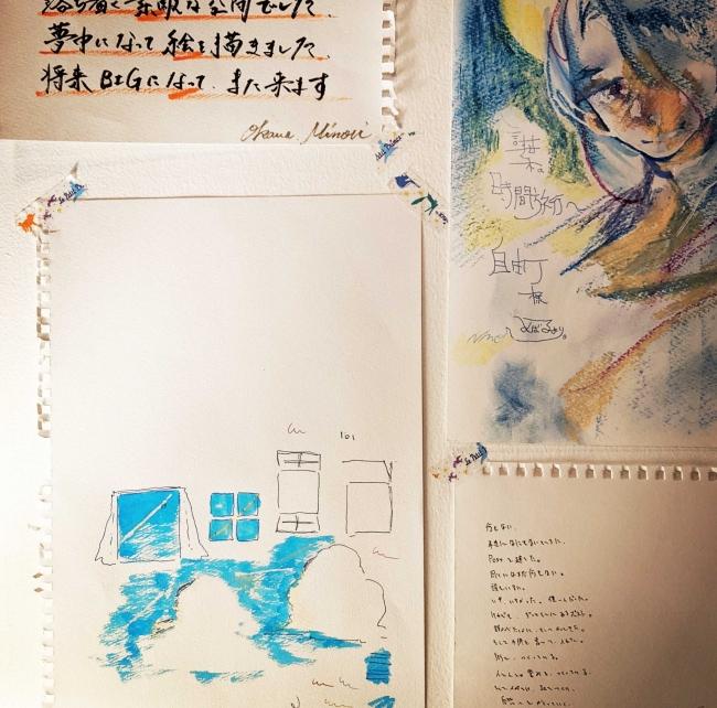 絵や詩も、その時の気持ちを表す手紙として展示