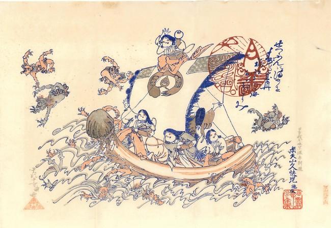 平凡寺画《追儺宝船》楽天山久快寺施版 堺別院創設記念 1928年 (C)Private Collection