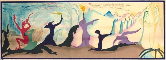 ステファン・ルビエンスキー《無題》(『趣味と平凡』第11-13号)1922年 (C)Private Collection