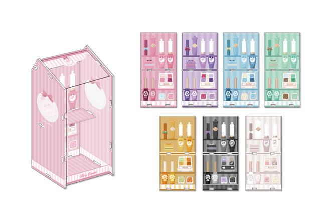 メイクアップディスプレイボックス(全7種)¥2,970(税込)