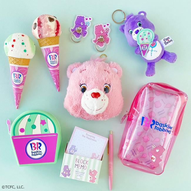 「ケアベア(TM) × サーティワン アイスクリーム」商品イメージ(一部)