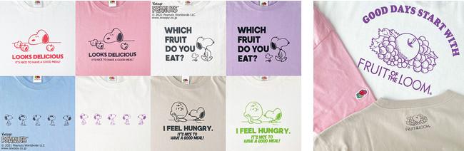 PEANUTS×FRUIT OF THE LOOM Tシャツ 全8種 各¥6,050(税込) ※右は袖口、バックスタイルのイメージ。
