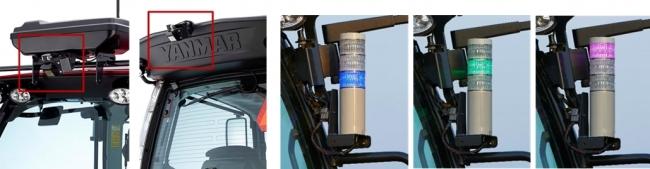 人や障害物を検知する安全センサー(左)、 3色のセーフティランプ(右)
