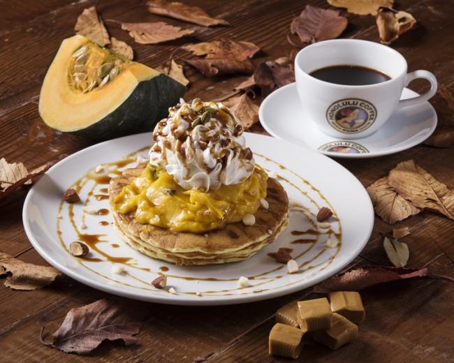 HONOLULU COFFEE(ハワイアンコーヒーストア) キャラメルパンプキンケーキ 税抜1,000円