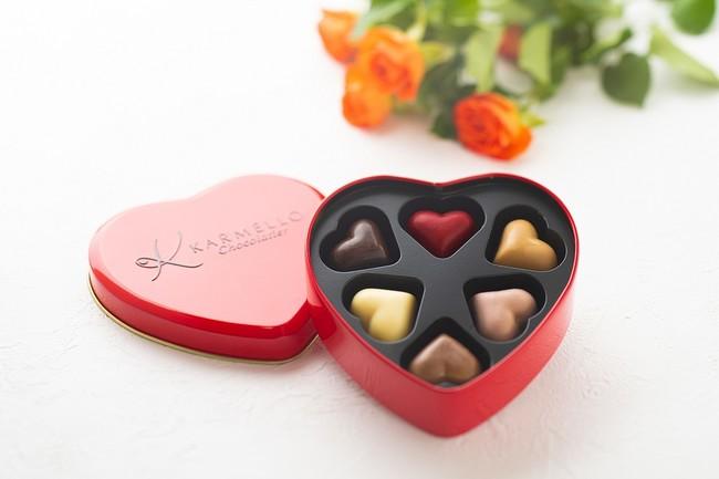 KARMELLO Chocolatier