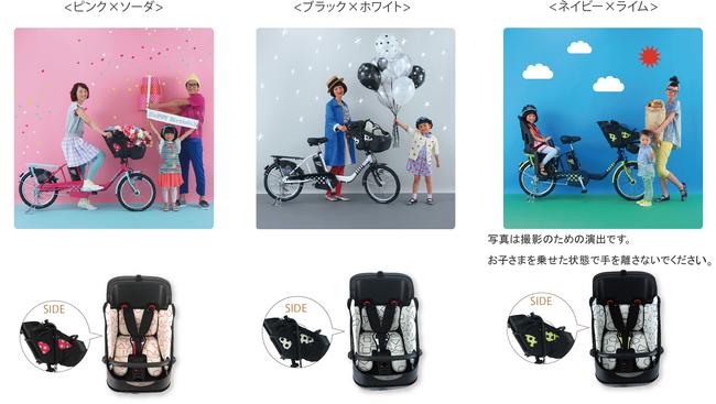 自転車の 自転車 試乗 東京 : 自転車の試乗会 横浜・東京 ...