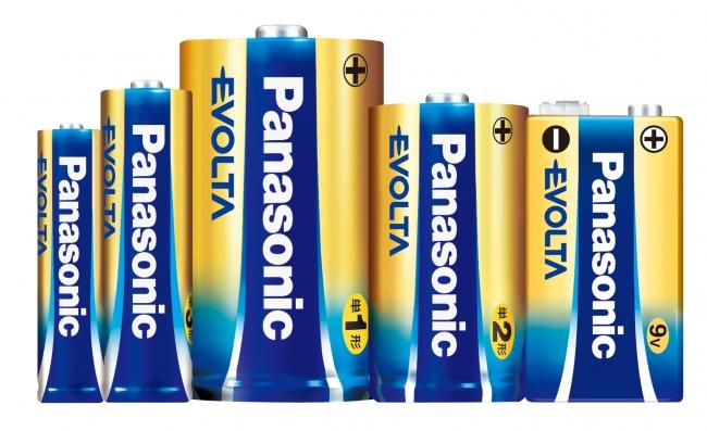 パナソニック 乾電池「エボルタ」