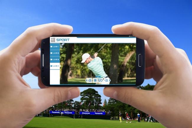 VOGO社開発のアプリケーション「VOGO Sport」がインストールされたスマートフォン