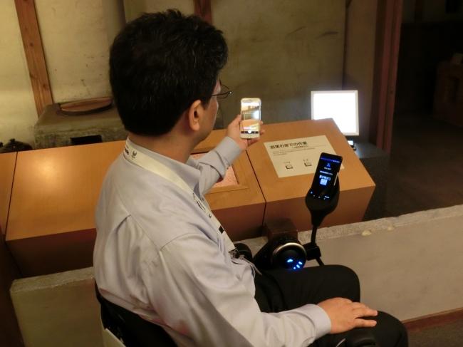 松下幸之助歴史館で、  ロボット電動車いすやITツールを活用した障がい者支援の実証実験を実施