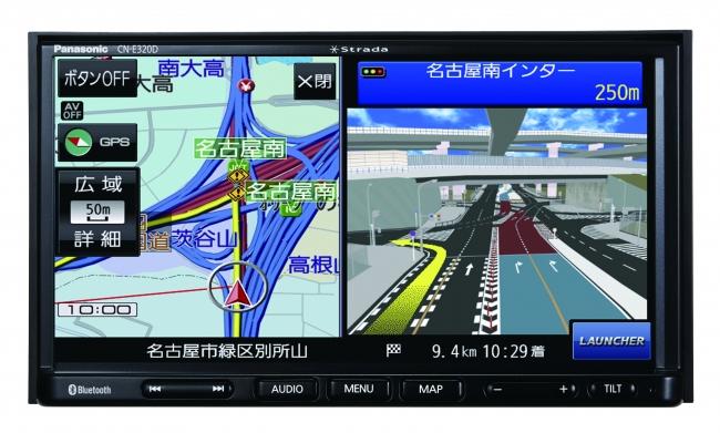 「ストラーダ」SSDカーナビステーション CN-E320Dを発売