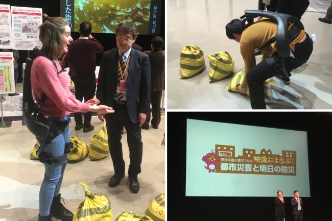 """着るロボット""""ATOUN MODEL Y""""を防災イベントに出展"""