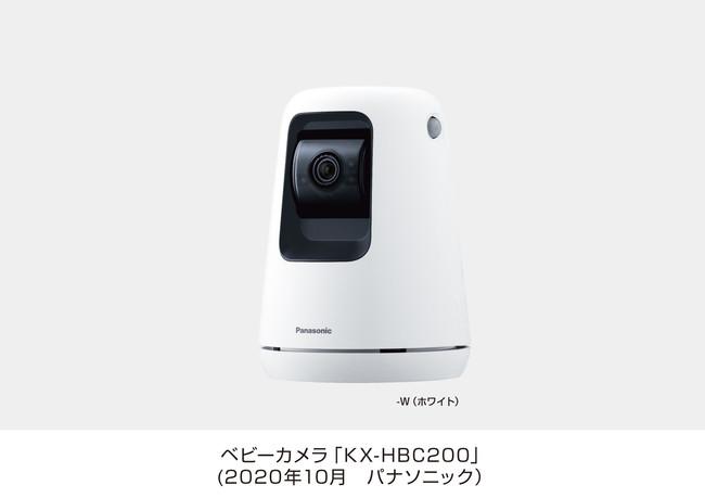ホームネットワークシステム「スマ@ホーム システム」ベビーカメラ「KX-HBC200」