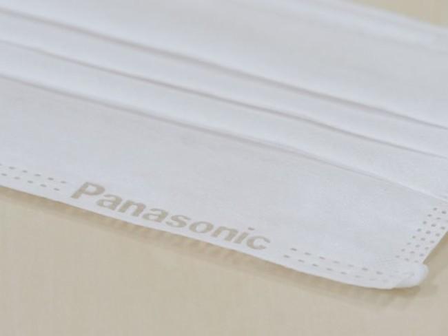パナソニック マスク 通販 パナソニックマスク販売サイトの会員登録と予約・購入方法も紹介