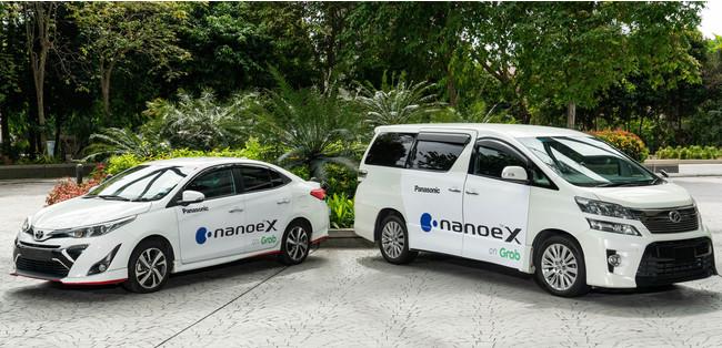 ナノイー X発生機を搭載したGrabCar Premium車両