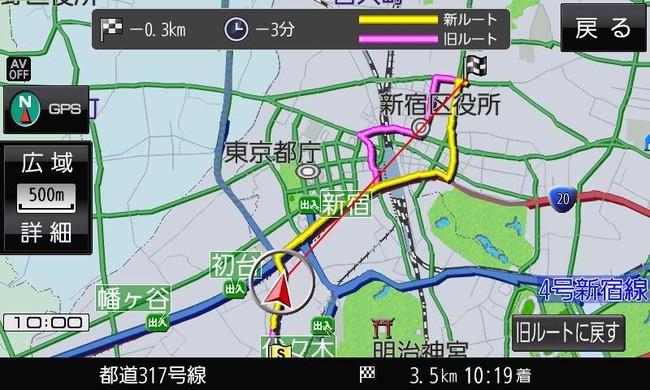 「VICS WIDE」(渋滞回避ルートを自動で再探索) / 「ストラーダ」 CN-E330D