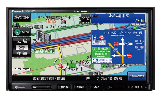 「ストラーダ」SSDカーナビステーション CN-E330Dを発売