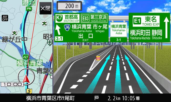 ハイウェイ分岐図(ナンバリング対応) / 「ストラーダ」 CN-E330D