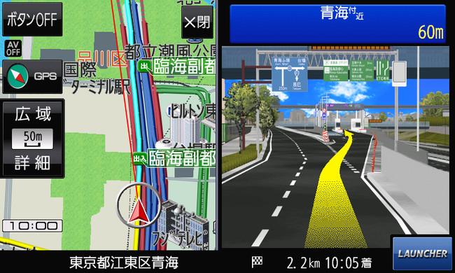ハイウェイ入口拡大図 / 「ストラーダ」 CN-E330D